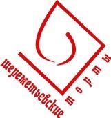 Логотип (торговая марка) Шереметьевские торты