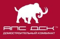 Логотип (торговая марка) ОООДомостроительный комбинат АПС