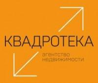 Логотип (торговая марка) Агентство Недвижимости «КВАДРОТЕКА»
