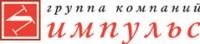 Логотип (торговая марка) ОООТК Импульс