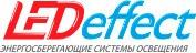 Логотип (торговая марка) ЛЕД-Эффект