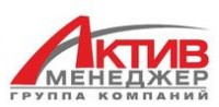 Логотип (торговая марка) АКТИВ-менеджер