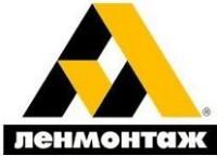 Логотип (торговая марка) ООО Ленмонтаж