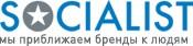 Логотип (торговая марка) Socialist