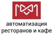 Логотип (торговая марка) ТООИнтермакс