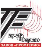 Логотип (торговая марка) ОООЗавод ПрофТермо