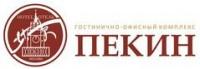 Логотип (торговая марка) Пекин, Гостинично-офисный комплекс
