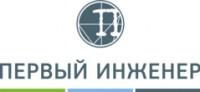 Логотип (торговая марка) Первый инженер