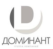 Логотип (торговая марка) ДОМИНАНТ ГК