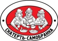 Логотип (торговая марка) БВК-ГРУПП