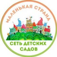 Логотип (торговая марка) ИПБудивская Алина Александровна