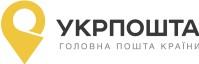 Логотип (торговая марка) АО Генеральна дирекція Укрпошта