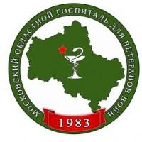 Логотип (торговая марка) ГБУЗ МО Московский областной госпиталь для ветеранов войн