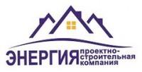 Логотип (торговая марка) ОООПСК ЭНЕРГИЯ