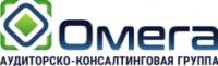 Логотип (торговая марка) ОООАудиторско-консалтинговая группа Омега