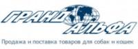 Логотип (торговая марка) ОООГранд Альфа
