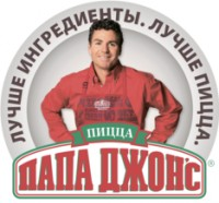 Логотип (торговая марка) ООО Папа Джонс Сибирь