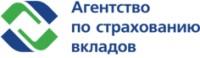Логотип (торговая марка) Государственная корпорация Агентство по страхованию вкладов