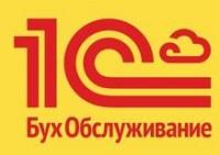 Логотип (торговая марка) ОООСК Аналит24