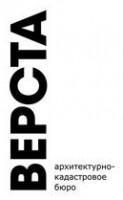 Логотип (торговая марка) ОООВерста