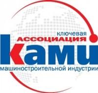 Логотип (торговая марка) Ассоциация КАМИ