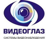 Логотип (торговая марка) ОООВидеоглаз