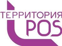 Логотип (торговая марка) ООО Территория POS