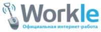 Логотип (торговая марка) Workle