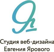 """Студия Ярового - официальный логотип, бренд, торговая марка компании (фирмы, организации, ИП) """"Студия Ярового"""" на официальном сайте отзывов сотрудников о работодателях www.RABOTKA.com.ru/reviews/"""