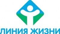 Логотип (торговая марка) Благотворительный фонд Линия жизни
