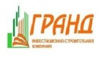 Логотип (торговая марка) ООО Гранд