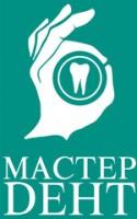 Логотип (торговая марка) Мастердент, Компания