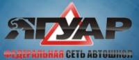 Логотип (торговая марка) Ягуар, ДОВ, НОУ