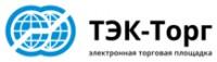 Логотип (торговая марка) АОТЭК-Торг