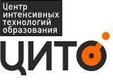 Логотип (торговая марка) Центр Интенсивных технологий Образования