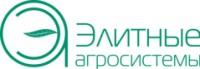 Логотип (торговая марка) ОООЭлитные Агросистемы