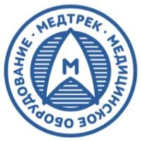Логотип (торговая марка) ОООМЕДТРЕК