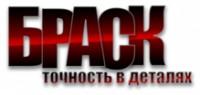 """ПК БРАСК - официальный логотип, бренд, торговая марка компании (фирмы, организации, ИП) """"ПК БРАСК"""" на официальном сайте отзывов сотрудников о работодателях www.JobInRuRegion.ru/reviews/"""