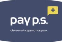 Логотип (торговая марка) ОООМФК Займ Онлайн