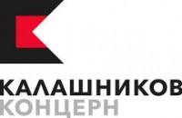 Логотип (торговая марка) Калашников
