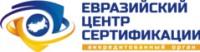 Логотип (торговая марка) Инженерный центр Эталон