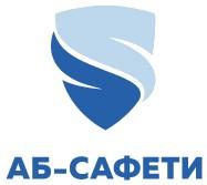 Логотип (торговая марка) ОООАБ-Сафети