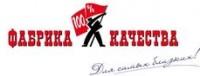 Логотип (торговая марка) ОООАркадия