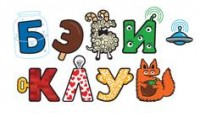 Логотип (торговая марка) Li&LO kids club