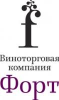 Логотип (торговая марка) ОООВиноторговая компания Форт