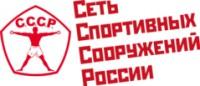Логотип (торговая марка) Фитнес клуб С.С.С.Р. - Волгоградский проспект