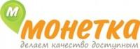 Логотип (торговая марка) Монетка, Торговая сеть