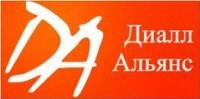 Логотип (торговая марка) ООО ДИАЛЛ АЛЬЯНС