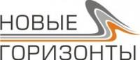 Логотип (торговая марка) Новые Горизонты