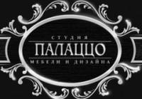 Логотип (торговая марка) ИППалаццо студия мебели и дизайна